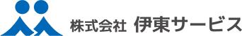 横浜市の株式会社伊東サービスは、ビル・マンション・店舗・教育施設・倉庫などの機械式駐車場、電気設備、LED照明の新設・リニューアル・保守メンテナンスサービスを提供しています。